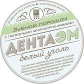 Отбеливающий зубной порошок ДЕНТАЭМ БЕЛЫЙ УГОЛЬ, 60 г