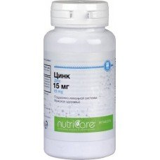 459  Цинк 15 мг (Zinc 15 mg)