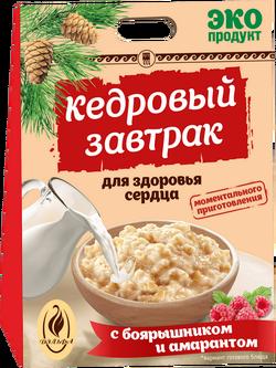 арт.527 «Кедровый завтрак для здоровья сердца»  с боярышником и амарантом. Главное Здоровье! АРГО. Цена : 70 руб.