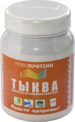 131  Смесь белковая «НовоПротеин» тыква