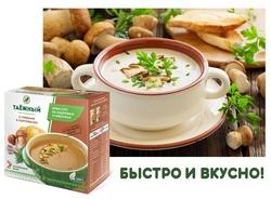 Крем-суп Таёжный с грибами и картофелем