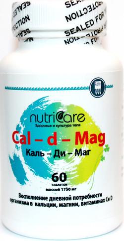 413  Каль-ди-Маг,капсулы, 60 шт. Улучшает структуру костной ткани, предупреждает развитие остеопороза.  NutriCare Int.