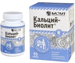 Кальций-Биолит, капсулы, 90 шт. АРГО- Главное-Здоровье!