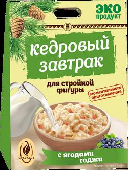 арт. 525 Продукт белково-витаминный «Кедровый завтрак» для стройности. АРГО-главное здоровье!