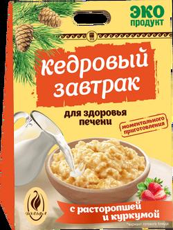 арт.527  Продукт белково-витаминный «Кедровый завтрак» для печени с расторопшей и куркумой. АРГО -главное здоровье!
