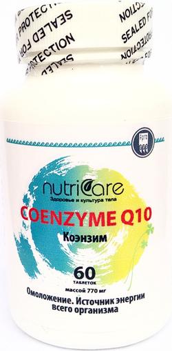 Коэнзим Q-10 Нутрикеа,таблетки, 60 шт. Укрепление сердечно-сосудистой и иммунной систем.  NutriCare Int.
