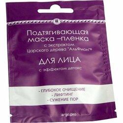 Маска-пленка подтягивающая с экстрактом царского дерева Альфион с эффектом детокс