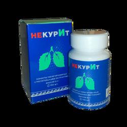 Конфеты таблетированные с растительными экстрактами «НекурИт» .Продукт для снижения тяги к курению.АРГО-Главное Здоровье!