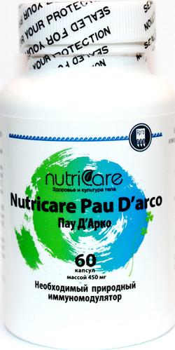 арт.421 Nutricare Пау Д'Арко (кошачий коготь)     Укрепляет иммунитет, повышает сопротивляемость организма к заболеваниям.  NutriCare Int.