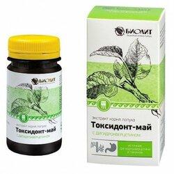 Токсидонт-май с дигидрокверцетином