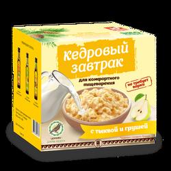 «Кедровый завтрак для комфортного пищеварения» с тыквой и грушей